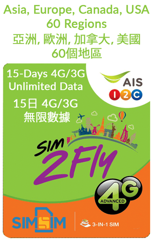 asia europe middle east canada usa south america 60 regions ais 15 days 4g3g unlimited data - Prepaid Sim Card Europe Data
