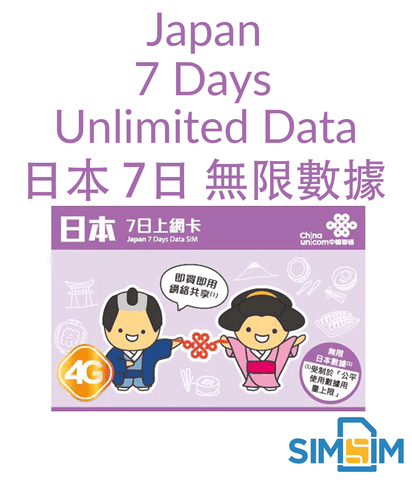 Asia 14 Countries AIS Sim2Fly 8 Days 4G/3G Unlimited Data