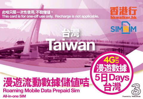 Europe USA Asia 60 Destinations 3UK 30-Days 4G/3G 9 or 12GB Data 300 UK Minutes Prepaid Sim Card