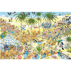 The Oasis 1500 Piece Puzzle  - Galaxy Puzzles