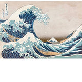 The Great Wave of Kanagawa, c.1830-1833 40 Piece Puzzle  - Galaxy Puzzles