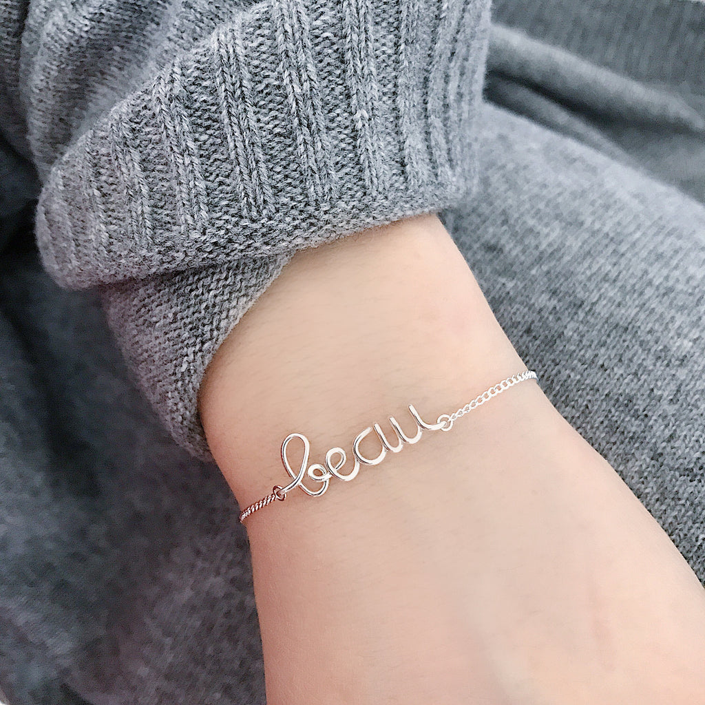 Personalised Beau name wire chain bracelet in Argentium® Silver handmade by Rachel and Joseph jewellery UK
