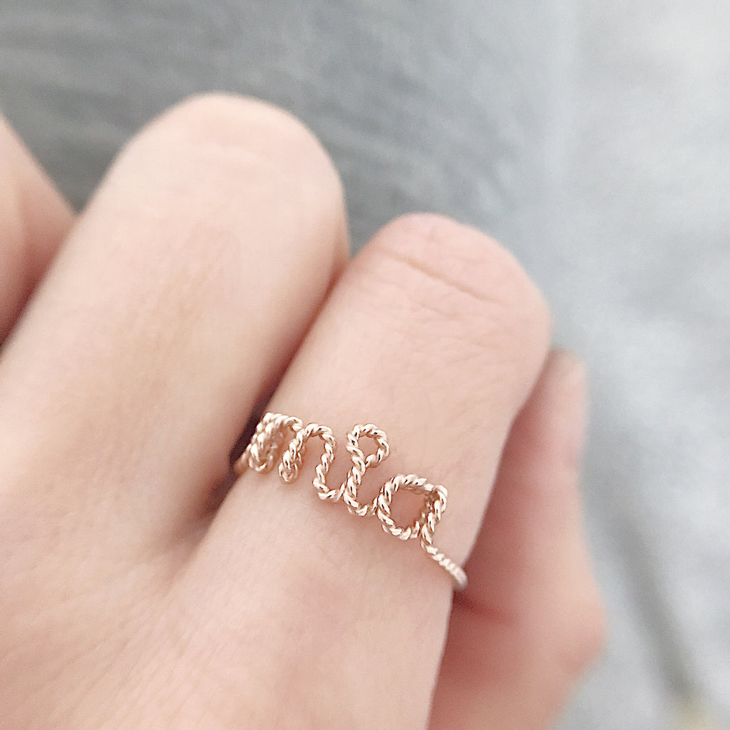 Personalised Twisted Ring