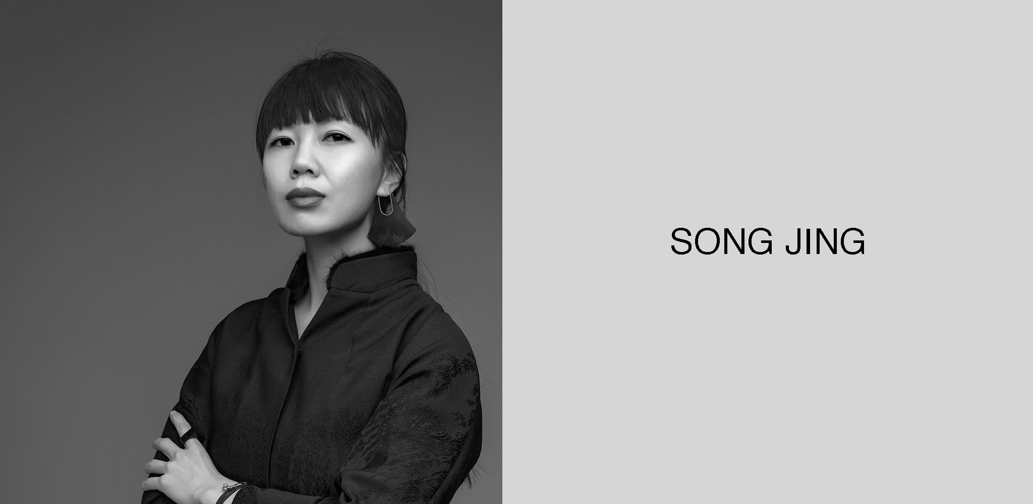 SONG JING