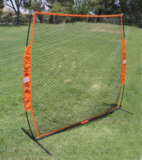 Bownet Baseball Soft Toss Hitting Net 7' x 7' BOWST