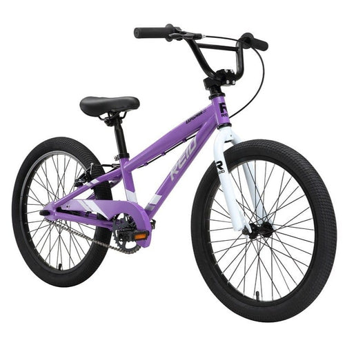 "REID EXPLORER 20"" -  PURPLE"