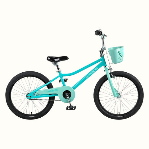 "Beaumont Mini 16"" (4-6 Years)"