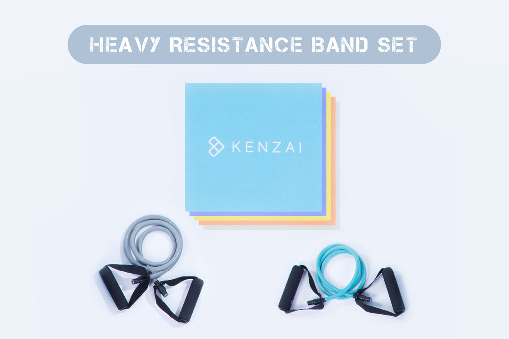 Heavy Resistance Band Set (Medium and Extra Heavy Bands)