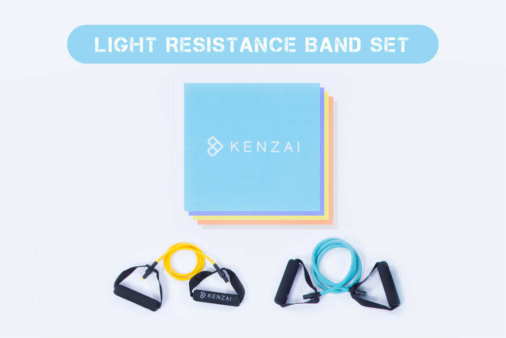 Light Resistance Band Set (Extra Light and Medium Bands)