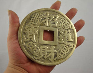 Chinese Coin - Brass 5 inch