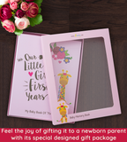 Baby Memory Book for Girls - Jungle Theme | Ronica