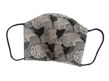 Jacquard shell face mask - Surf