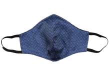 Silk jacquard shell face mask - Tortona blue