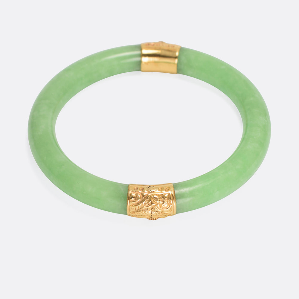 1970s Jade & Gold Bangle