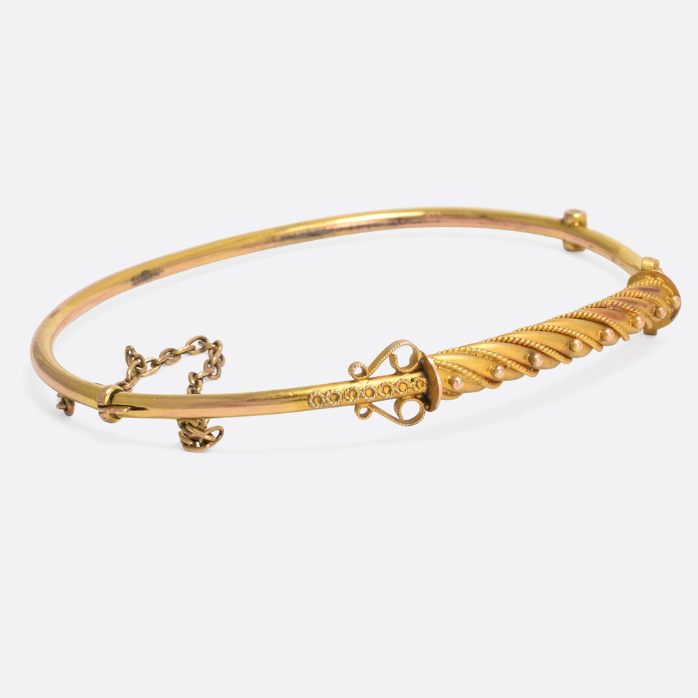 Victorian Etruscan Revival Gold Bangle
