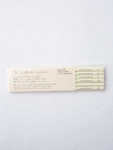 Set of 6 Japanese Pencils