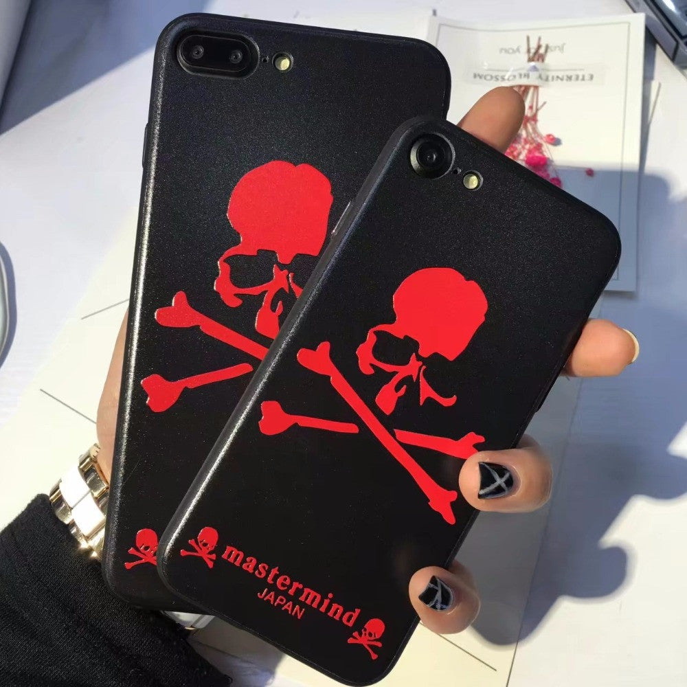 coque iphone 7 plus japan