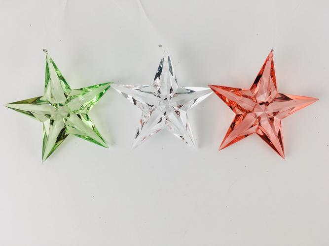 Assorted Holiday Star Ornaments