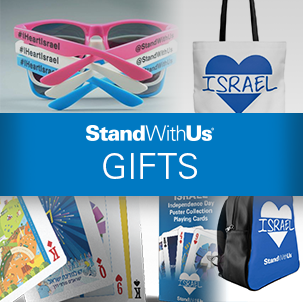 StandWithUs Branded Gifts