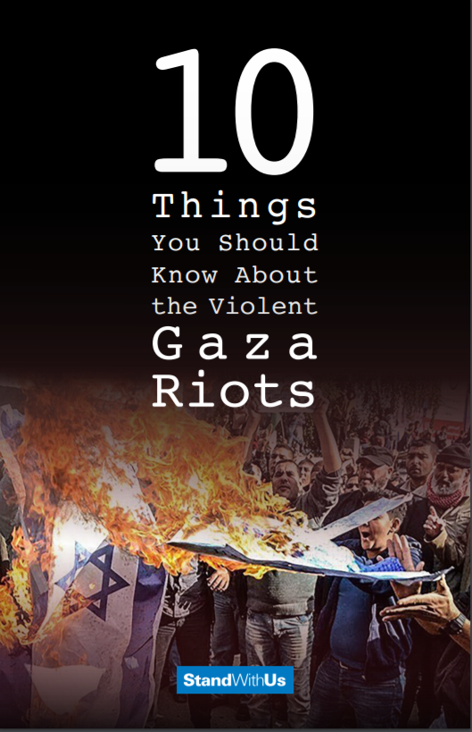 10 Things you should know about the violent Gaza Riots