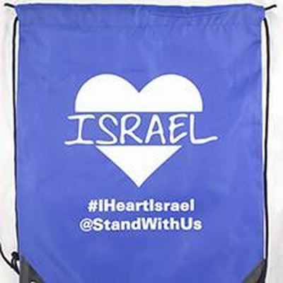 I Heart Israel string Backpack