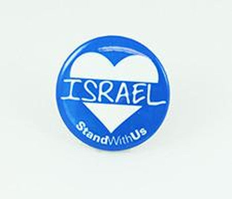 I Heart Israel Pin