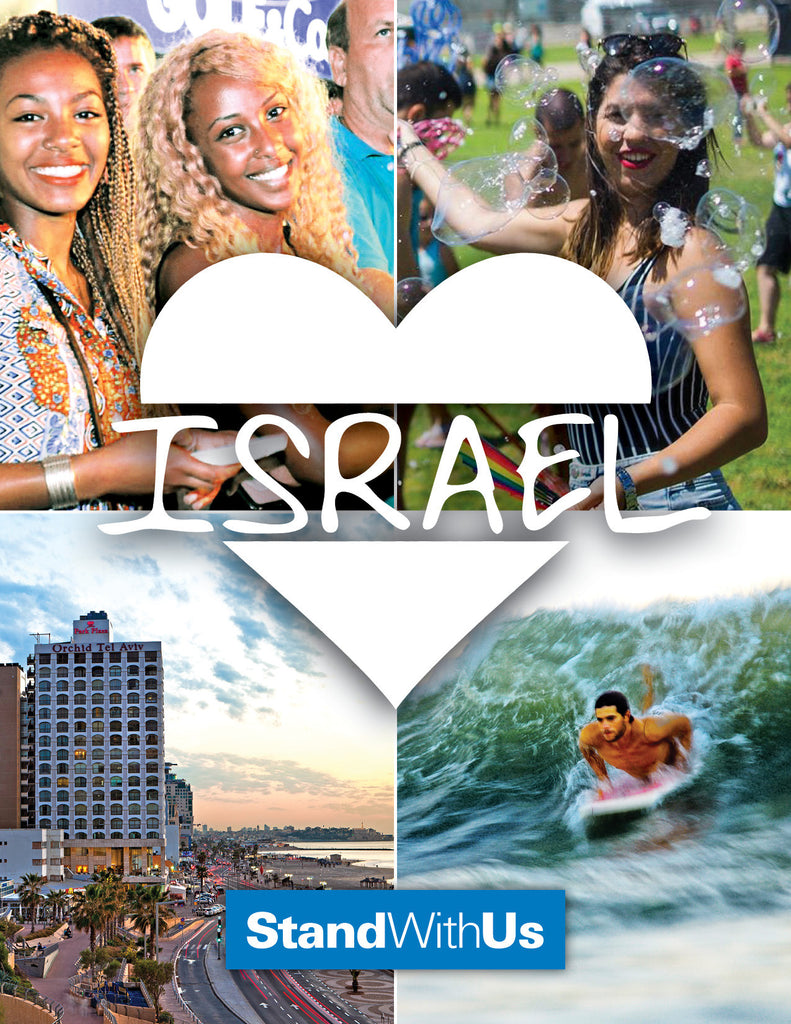 I Heart Israel book