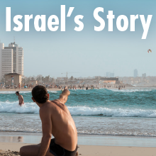 Israel Story-Folded card