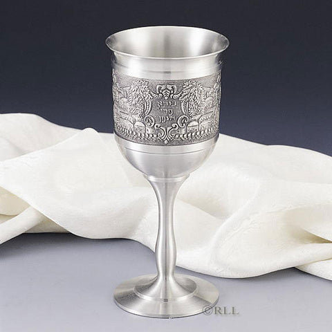 Tree of Life (TM) Kiddush Cup, Silverplated
