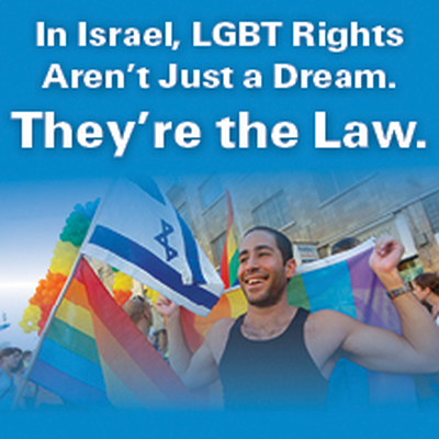 LGBT Rights Aren't Just a Dream Card