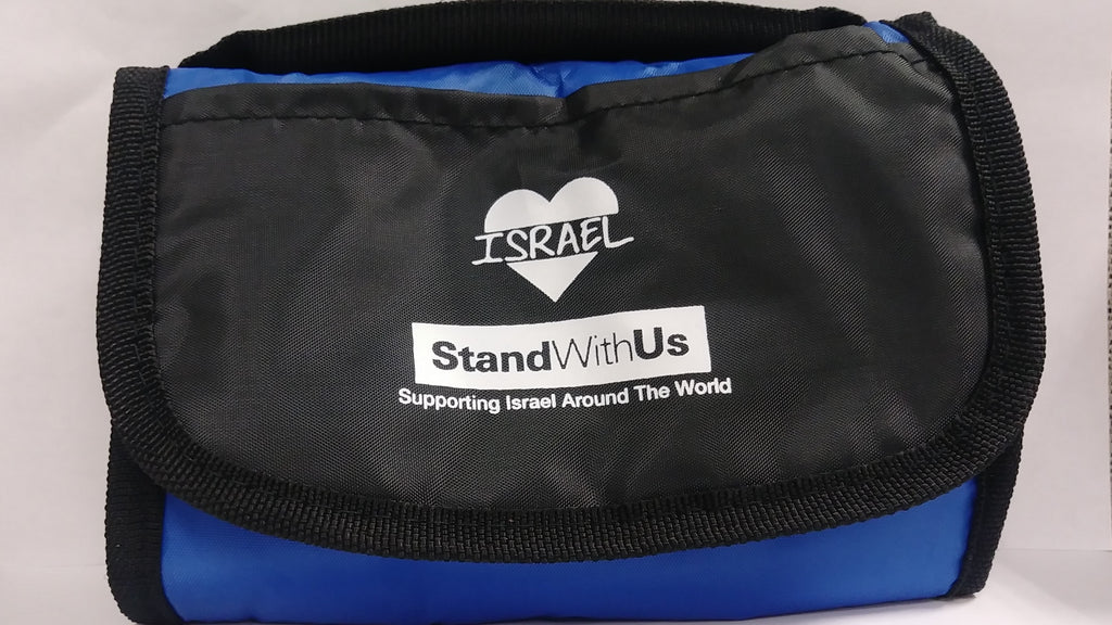 I Heart Israel Lunch Bag