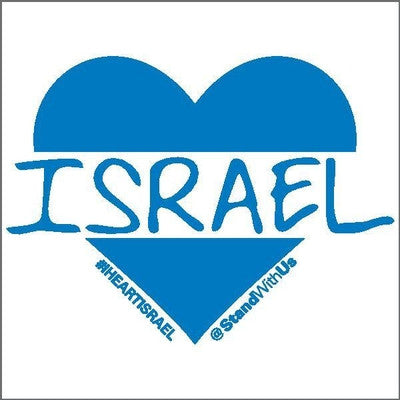 I Heart Israel Stickers