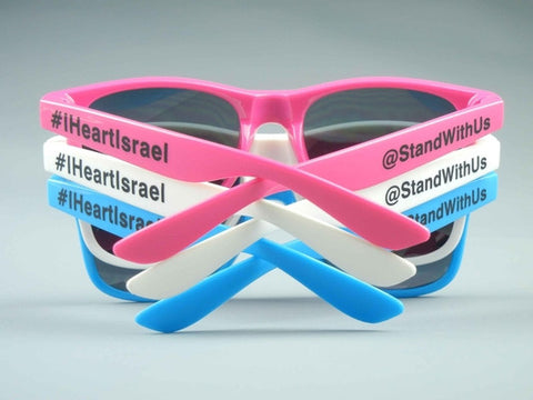 I Heart Israel Sunglasses