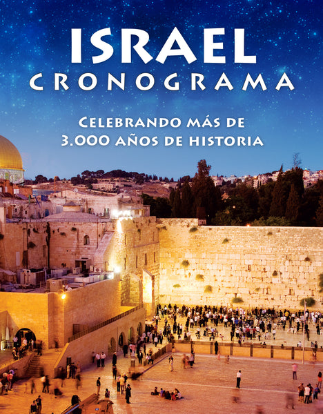 Israel Timeline Booklet-English, Spanish
