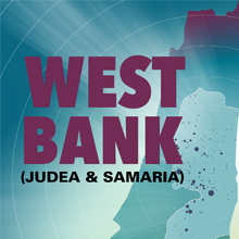 West Bank: Settlements, Communities, and Facts on the Ground Booklet