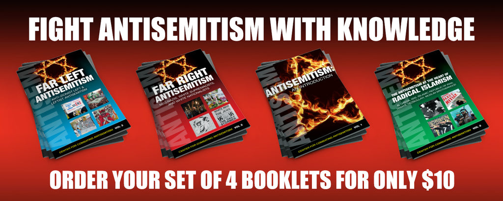 StandWithUs Our exclusive set of fact-filled, informative booklets is available now! Order this new set of 4 fact-filled, informative booklets about antisemitism now!