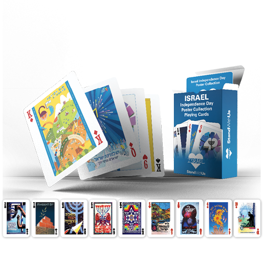Yom Ha'atzmaut  playing card with Israel Facts