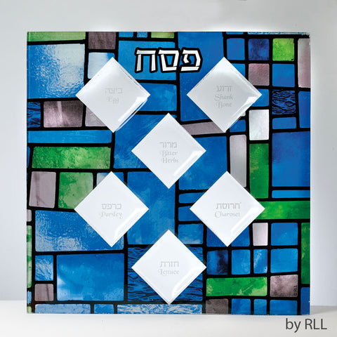 """Stained Glass"" Square Seder Plate"