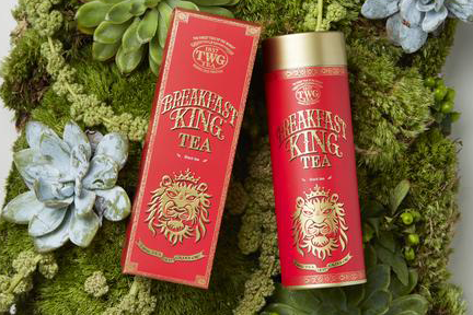 Celebrate Father's Day with Breakfast King Tea