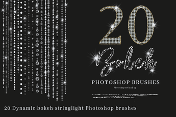 Bokeh String Lights PS brush - Photohack Lovers