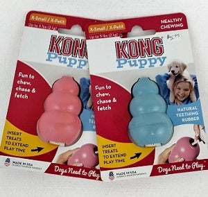 Kong Puppy Chew Toy X-Small
