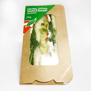 Chicken, Avocado, Lettuce, Tomato (1 Unit)