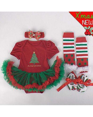 My First Christmas Set-Christmas-Cutsie Bobbs