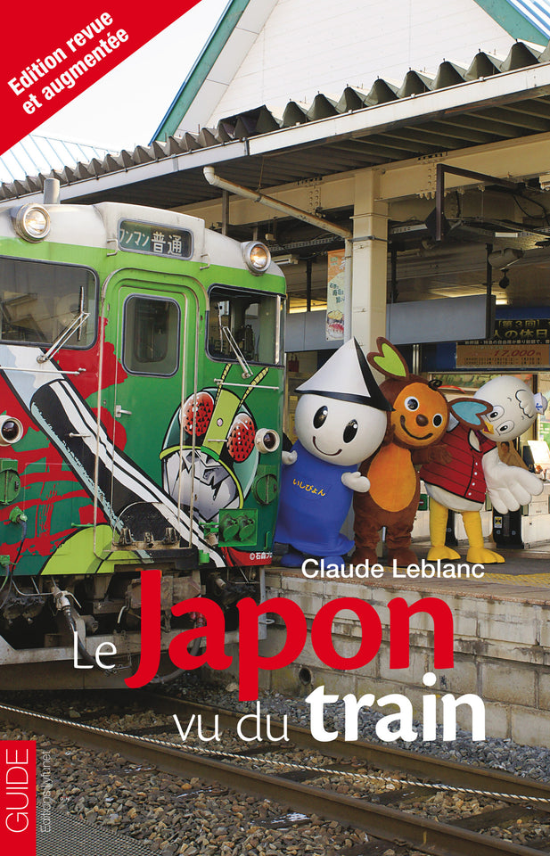 Le Japon vu du train