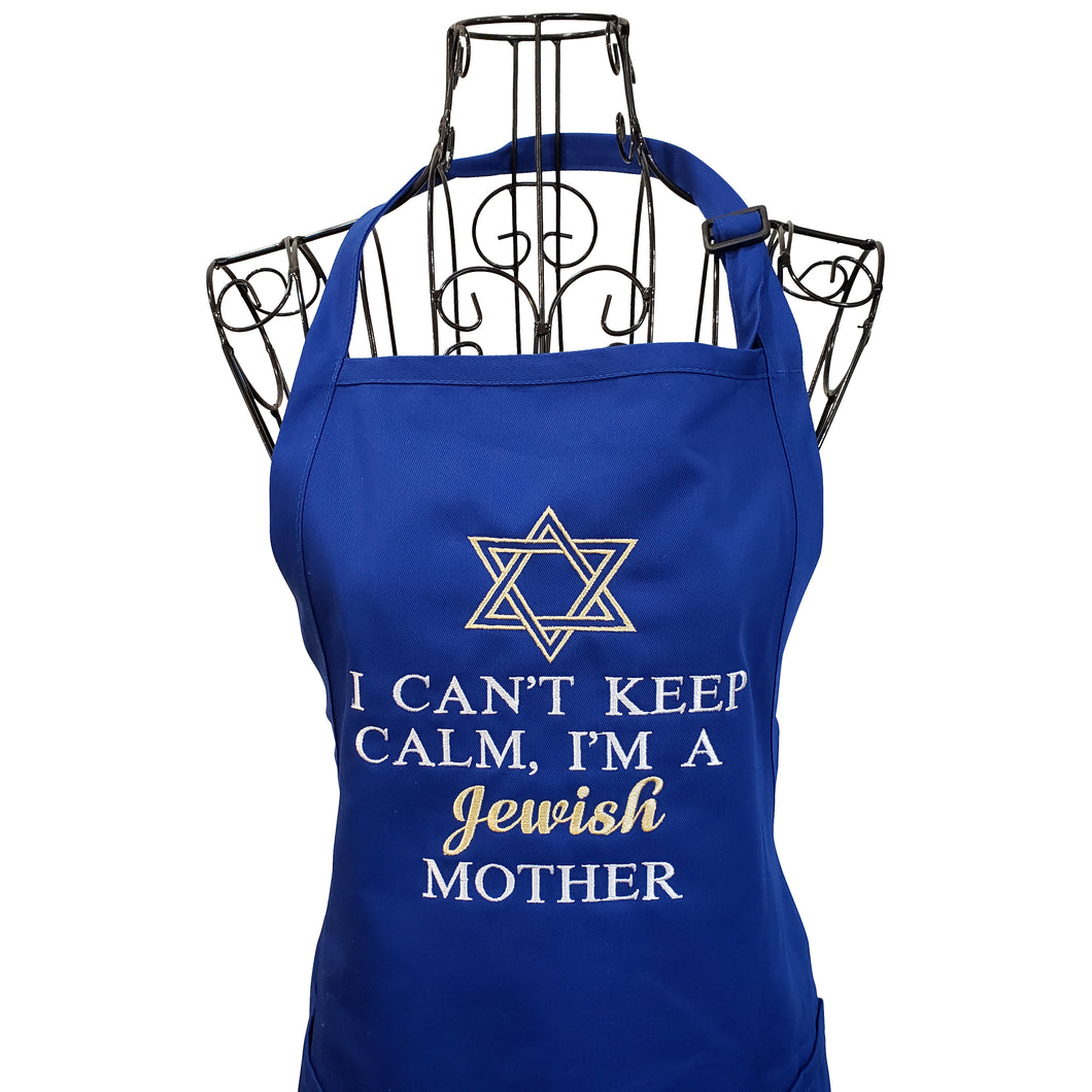Funny Jewish Mother Apron, Embroidered Mother's Day Apron