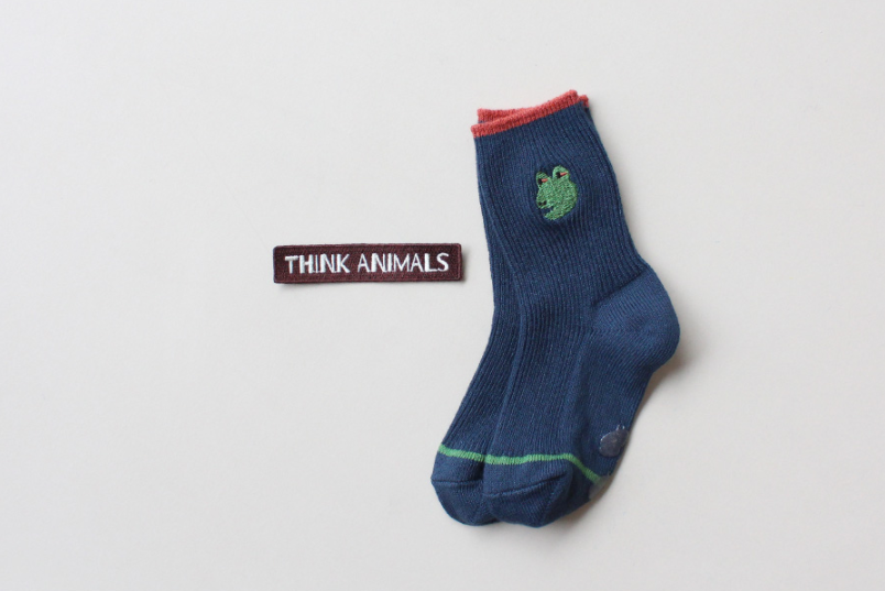 Chaussettes antidérapantes (pack of 5) - Think animals