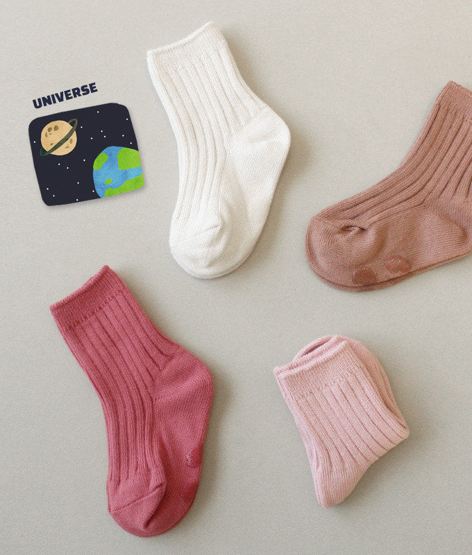 Chaussettes antidérapantes (pack of 4) - Universe