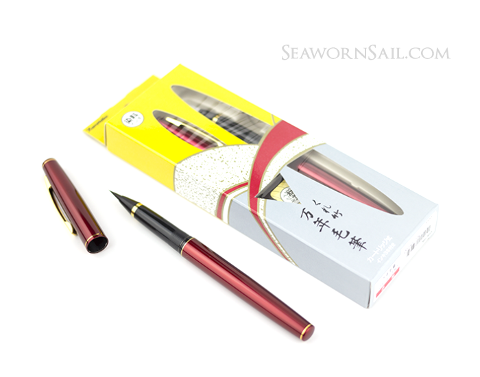 Kuretake No. 13 Fountain Brush Pen - Red Body