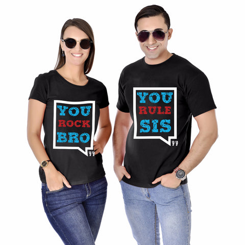 You Rock Bro/Sis Siblings Tee
