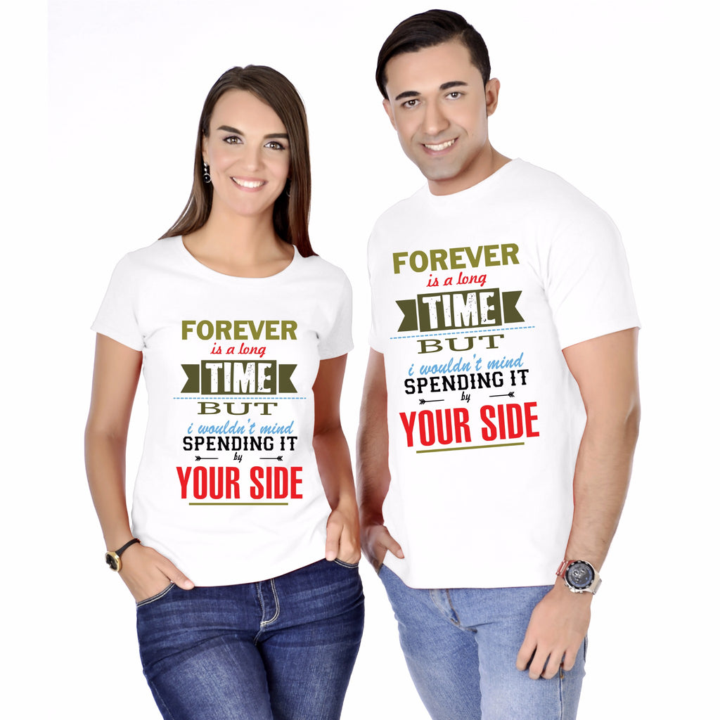 Forever Is A Long Time Couple Tees